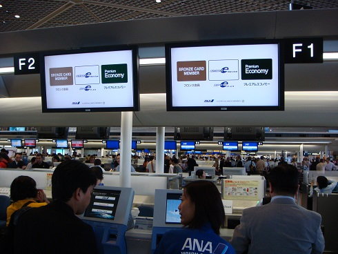 成田空港ANAカウンタ