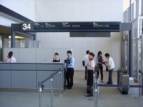 成田空港ターミナル1ゲート34