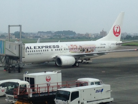 jal1883_20130915
