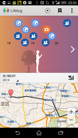Screenshot_2014-06-03-23-02-56