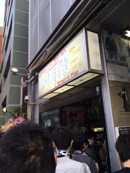 tadokoroazusa3rdlive_fukuoka
