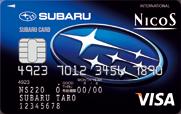 card_select1