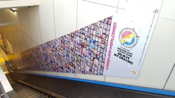 ミリオンライブ3rdライブ海浜幕張広告
