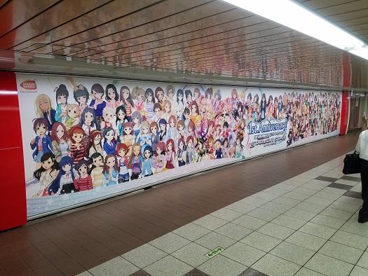デレステ広告 新宿メトロプロムナード